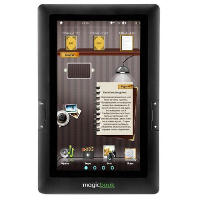 Электронная книга Gmini MagicBook T70 Black АК-00000194