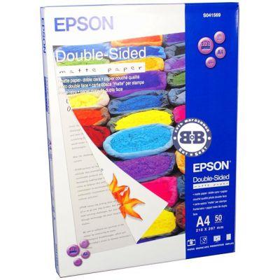 ��������� �������� Epson ���������� ������������� �������, 178�/�2, A4 (21X29,7)/50�. C13S041569