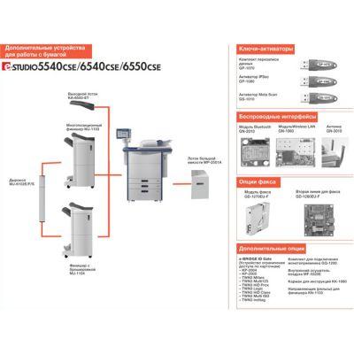 ��� Toshiba e-STUDIO6550CSE 6AG00004271 FC-6550CMCS