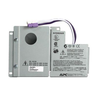 Аксессуар APC PC SMART-UPS rt 3000/5000VA output hardwire kit SURT007