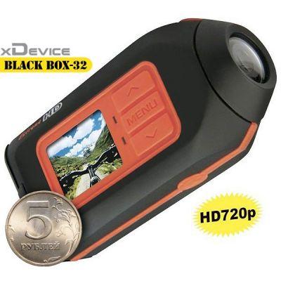 ���������������� xDevice BlackBox-32