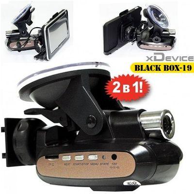 ���������������� xDevice BlackBox-19