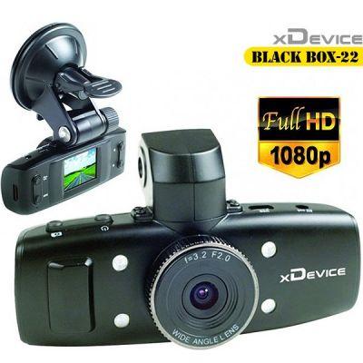 ���������������� xDevice BlackBox-22