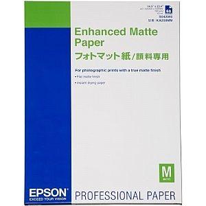 Расходный материал Epson Enhanced Matte Paper A2 C13S042095