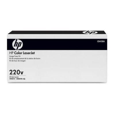 Опция устройства печати HP Комплект аппарата терм-го закрепления тонера для Color LaserJet (на 220V) CB458A