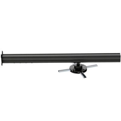 Крепление Classic Solution для проектора CS-PRB-12/135B (черный)