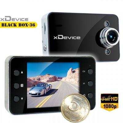 Видеорегистратор xDevice BlackBox-36