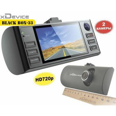 Видеорегистратор xDevice BlackBox-33