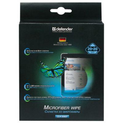 Defender Салфетка сухая безворсовая CLN30607 из микрофибры 200х200 мм