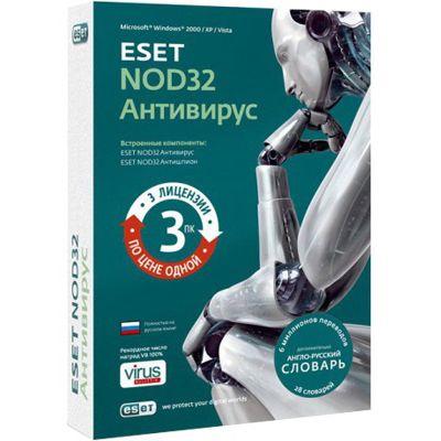 ESET ��������� NOD32 - �������� �� 1 ��� �� 3�� (NOD32-ENA-NS-CRD3-1-1)