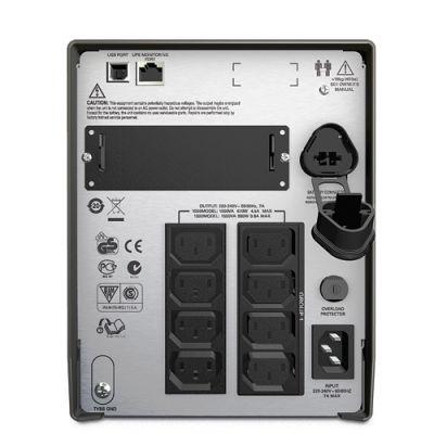 ИБП APC Smart-UPS 1000VA lcd 230V SMT1000I