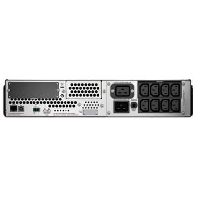 ИБП APC Smart-UPS 2200VA lcd rm 2U 230V SMT2200RMI2U