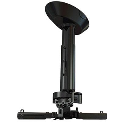 Wize универсальный потолочный комплект для проектора (PR18A-S)