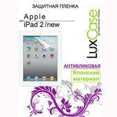 �������� ������ LuxCase ��� Apple iPad 2/new (������������) (80205)