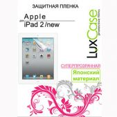 �������� ������ LuxCase ��� Apple iPad 2/new (���������������) (80206)