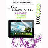 Защитная пленка LuxCase для asus Transformer Pad TF300TG (Антибликовая) (80956)