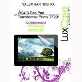 Защитная пленка LuxCase для asus Transformer Prime TF201 (Антибликовая) (80957)