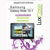 Защитная пленка LuxCase для Samsung Galaxy Note 10,1 (Антибликовая) N8000/8010 (80511)