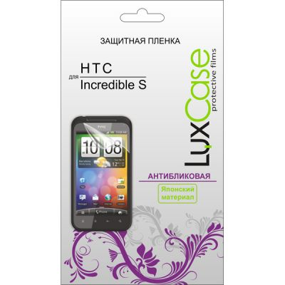 Защитная пленка LuxCase для htc Incredible S (Антибликовая) (80312)