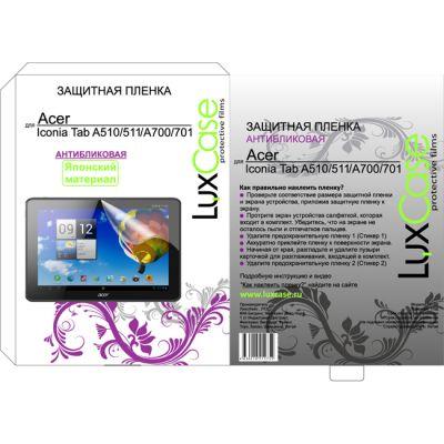 Защитная пленка LuxCase для Acer Iconia Tab A510/511/700/701 (Антибликовая) (80953)