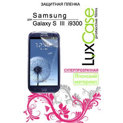 Защитная пленка LuxCase для Samsung Galaxy S3 (80543)