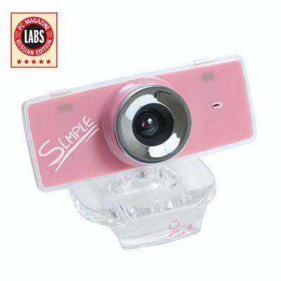 Веб-камера CBR S3 Pink