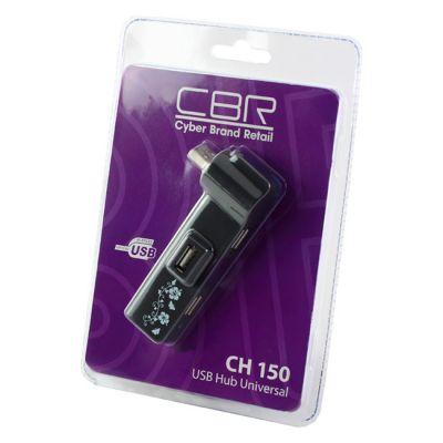 ��������� CBR USB-������������ ch 150