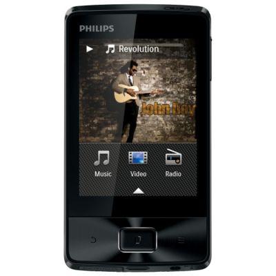 Аудиоплеер Philips SA4MUS08