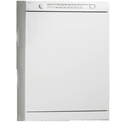 Встраиваемая стиральная машина Asko W6884D W