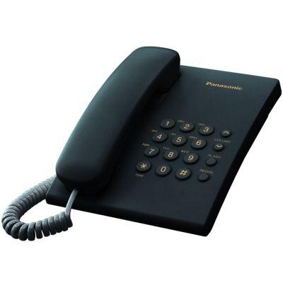 ������� Panasonic ��������� KX-TS2350RUB Black